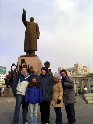 The Shenyang Gang
