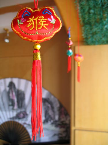 Dragon Boat Festival Decorations