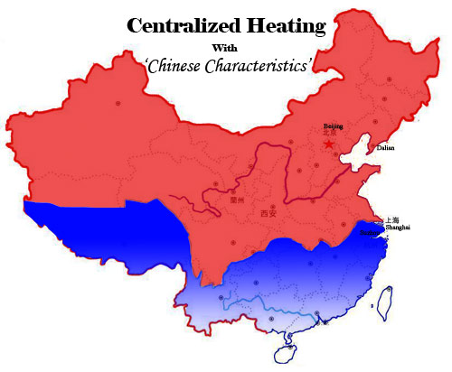 Chinese-heating.jpg