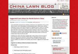 chinalawnblog.jpg