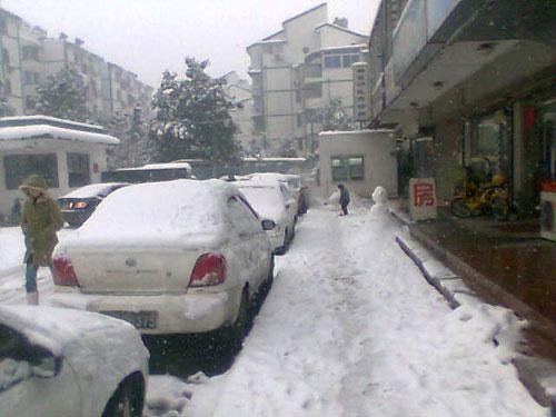suzhousnow02.jpg