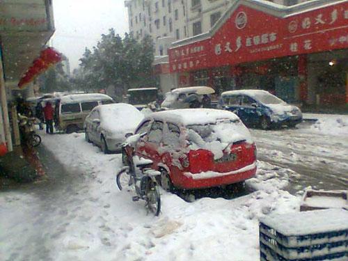 suzhousnow03.jpg