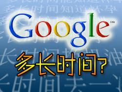 google-duo-chang